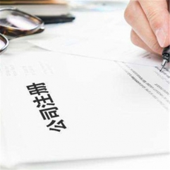 浅析注册公司和个体户的区别有哪些?